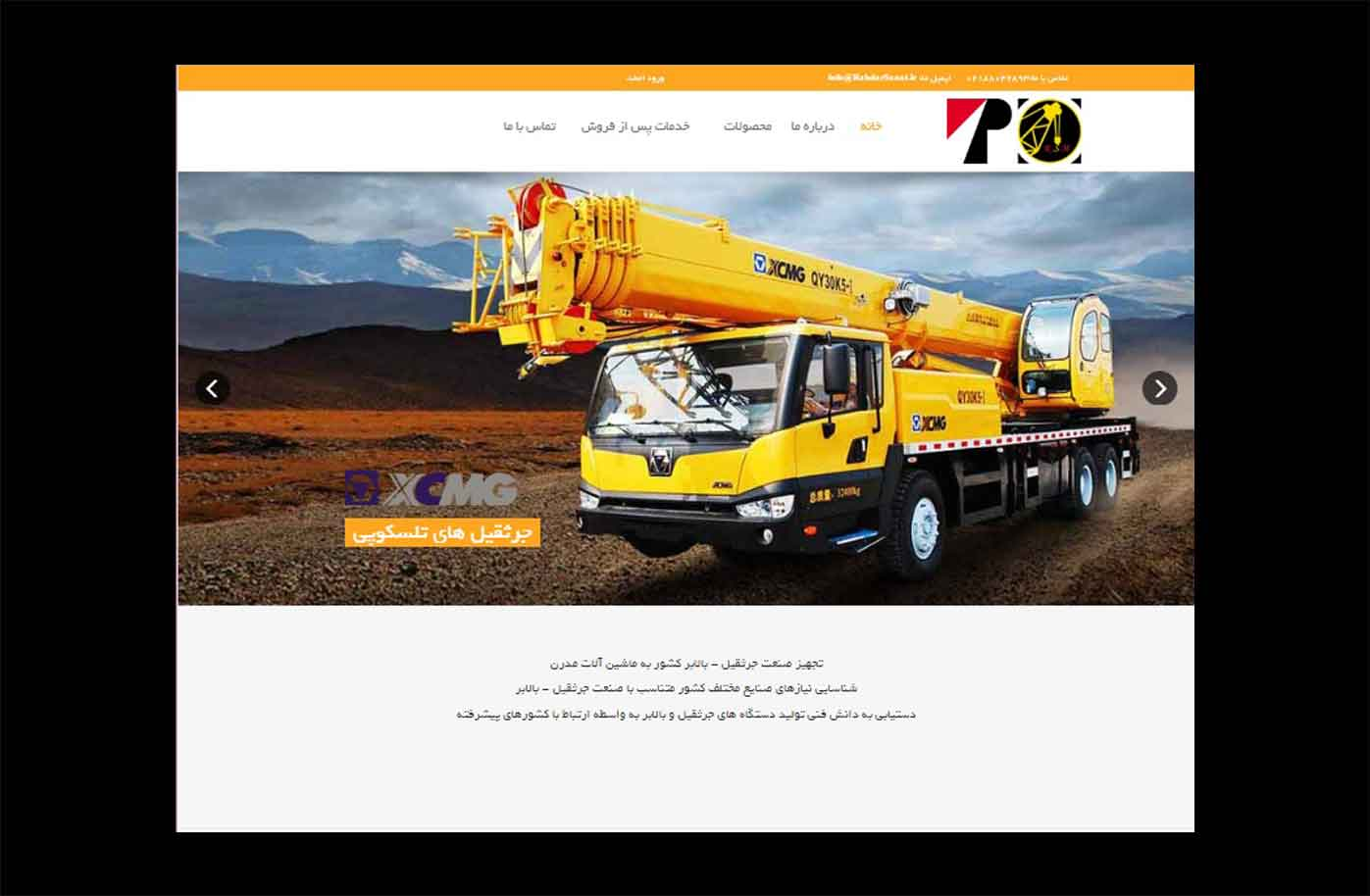 webdesign-webdevelopement-rahdarsanat