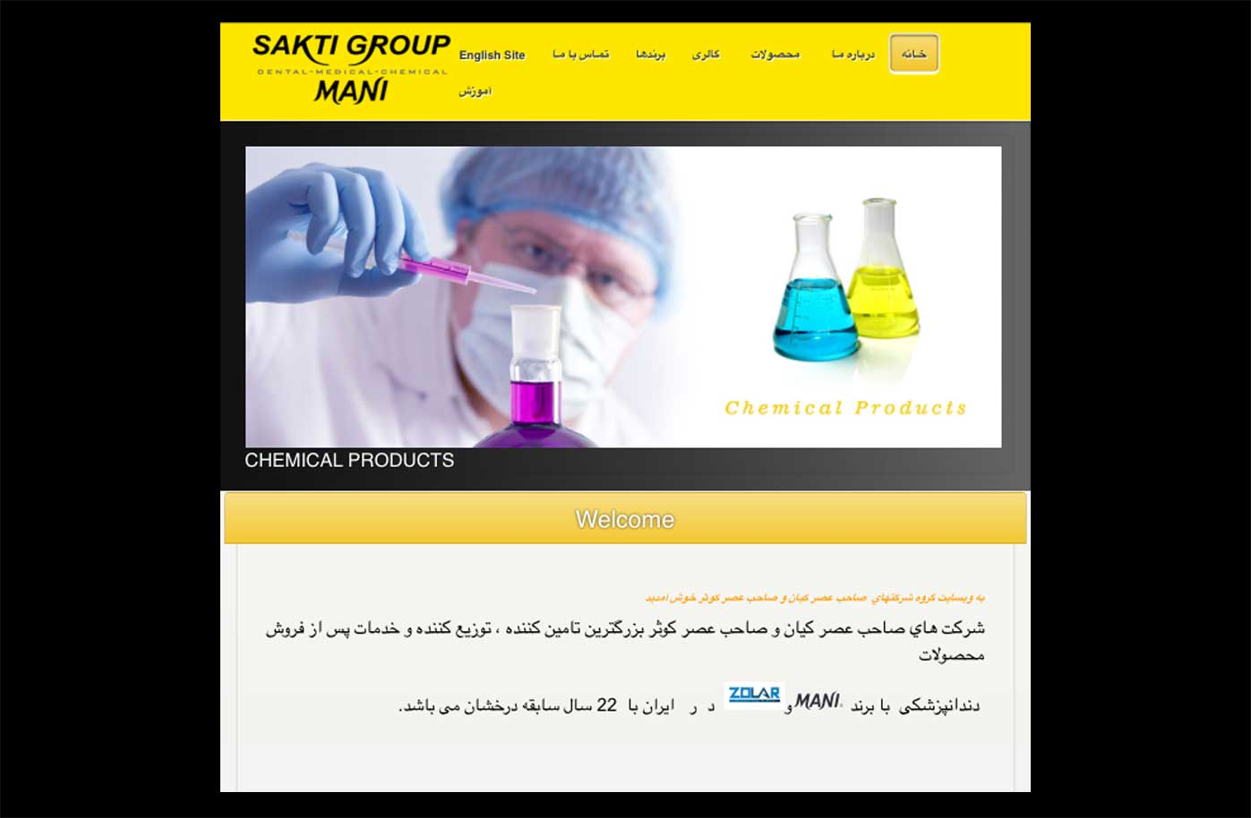 webdesign-webdevelopement-sakti.ir